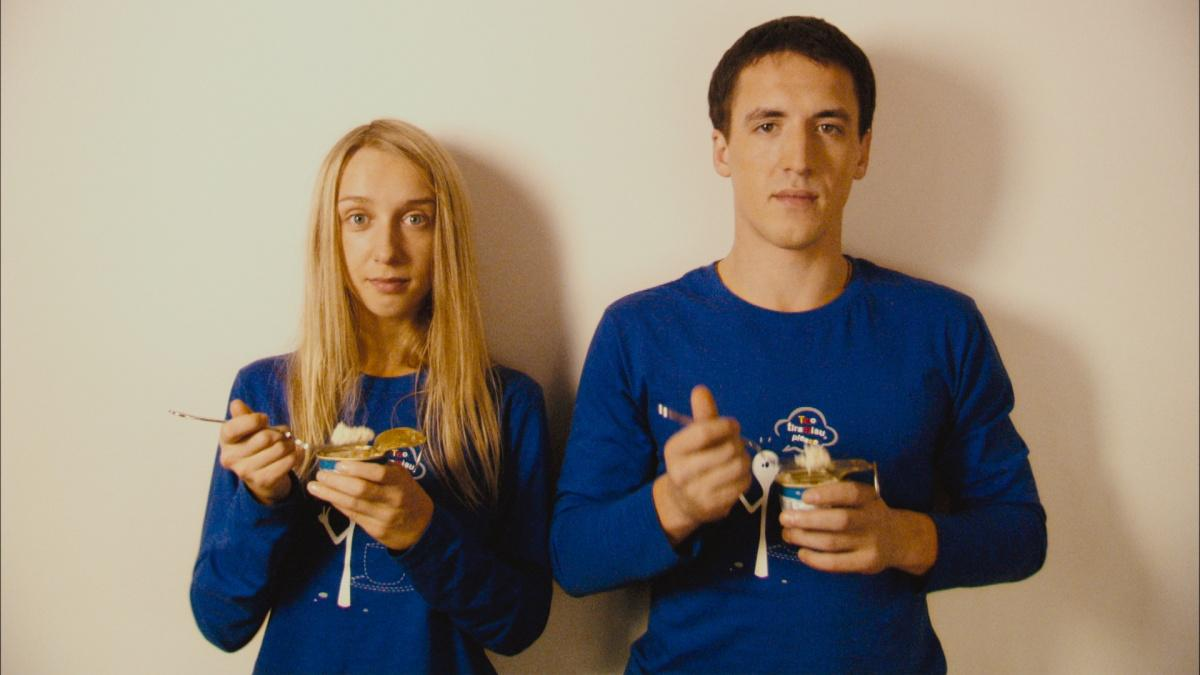 Будь со мной (2009)