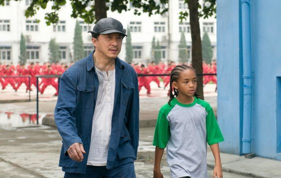 about the movie karate kid 2010