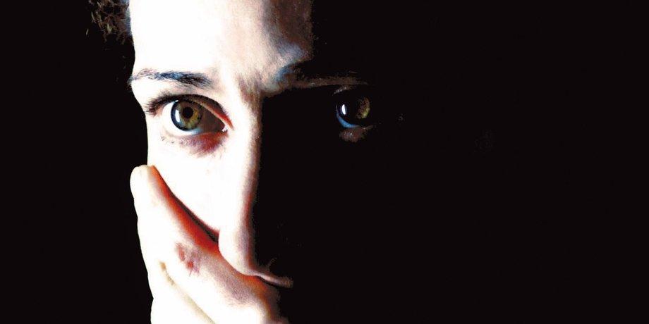 Незнакомка 2006 трейлер