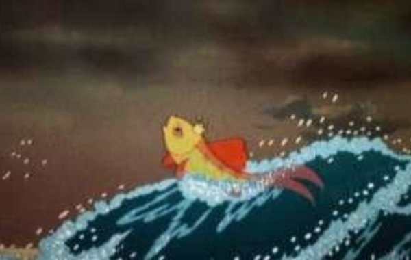 Мультфильм Сказка о рыбаке и рыбке смотреть онлайн