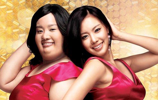 корейские фильмы 200 фунтов красоты