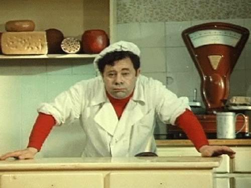 могут быть советский фильм влюбился в продавщицу Правила