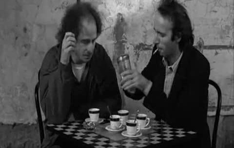 Кофе и сигареты 1986 онлайн электронная сигареты купить минск