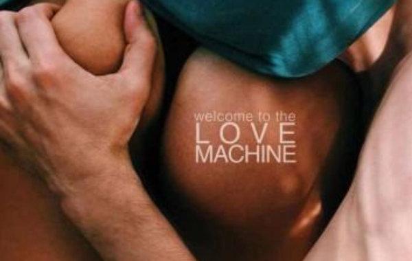 Порно машина любви
