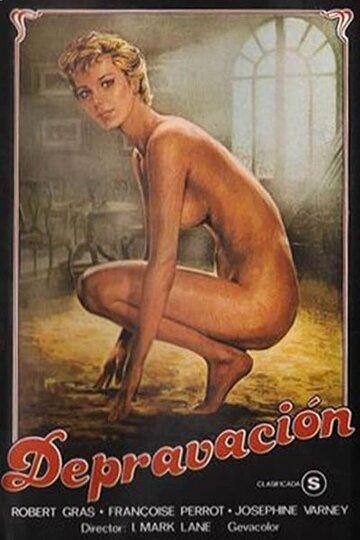 Развращение (1982)