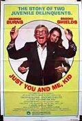 Только ты и я, малыш (1979)