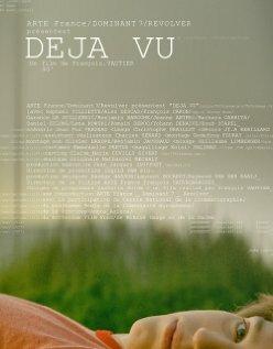 Дежа вю (2007)