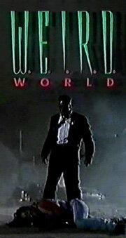 Странный мир (1995)