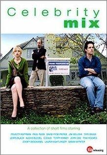 Три в одном (2001)