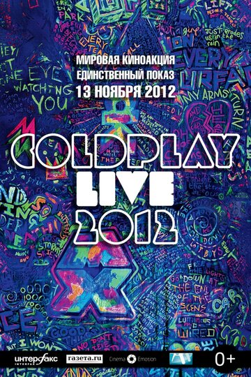 Coldplay Live 2012 / Coldplay Live 2012 (2012)