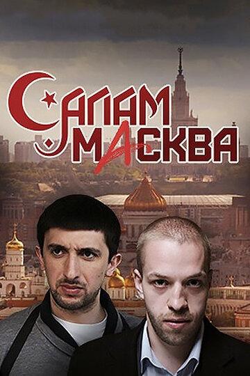 smotret-tadzhikskaya-serial