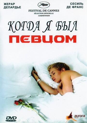 Кино Стальной алхимик