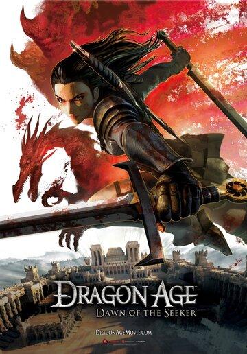 Эпоха дракона: Рождение Искательницы / Dragon Age: Blood Mage no Seisen  [2012]