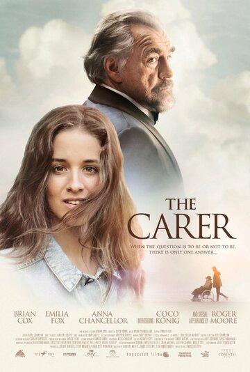 Сиделка / The Carer (2016)