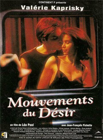Порывы желания (1994)