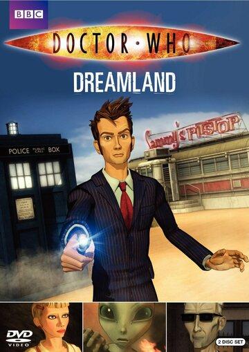 Доктор Кто: Страна снов смотреть онлайн