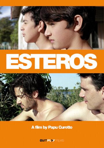 Эстерос (2016) (2016) — отзывы и рейтинг фильма