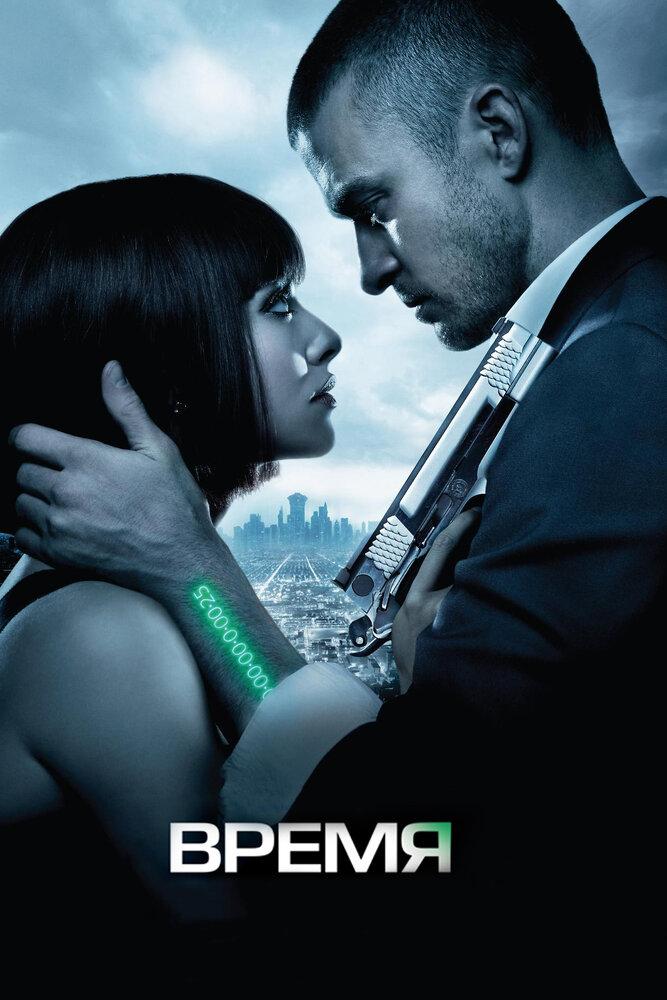 Пиздатый фильм 2012