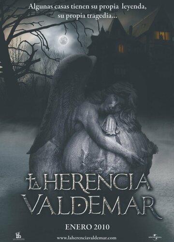 �������� ���������� (La herencia Valdemar)
