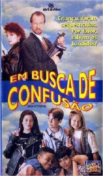 Плохое поведение (1991)