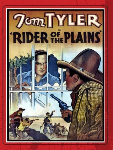 Всадник равнин (Rider of the Plains)