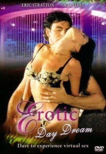 Смотреть онлайн сексуальные фильмы в хорошем качестве