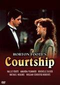 (Courtship)