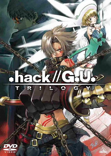 .���//�������� (.hack//G.U. Trilogy)