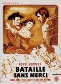 Оружие ярости (1953)