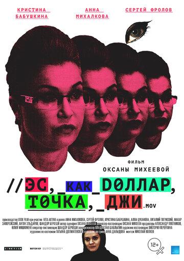 videofilm-tochka-dzhi-erotika-foto