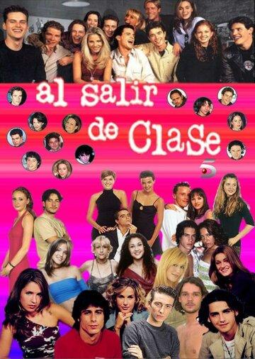После окончания школы (1997) полный фильм