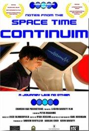 Записки из пространственно-временного континуума