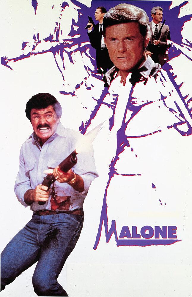 фильм мэлоун 1987 скачать торрент