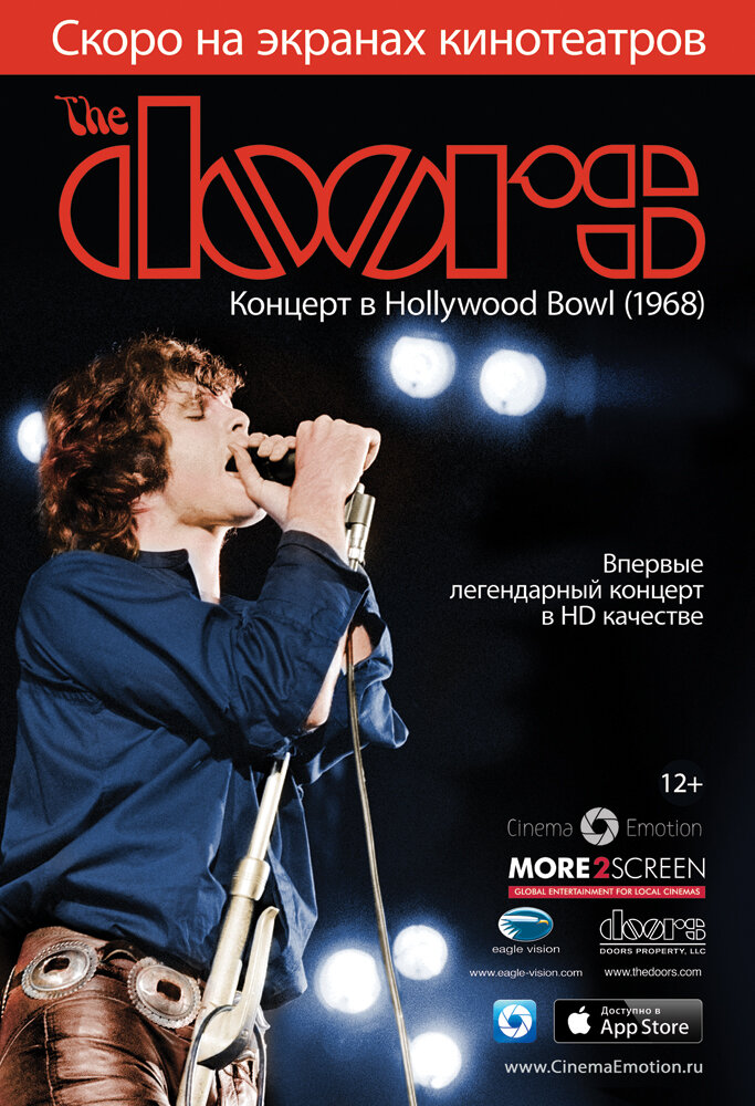 The Doors: Концерт в Hollywood Bowl (1968)