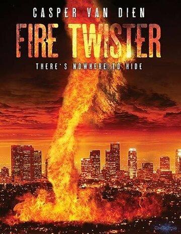 ������ ����� (Fire Twister)