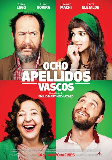 Восемь баскских фамилий (Ocho apellidos vascos)  2014