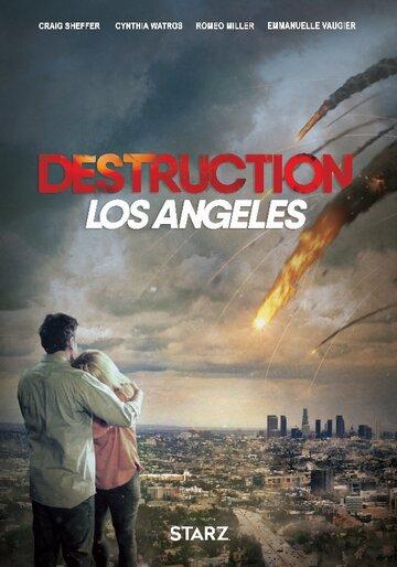 Извержение: Лос-Анджелес (ТВ)
