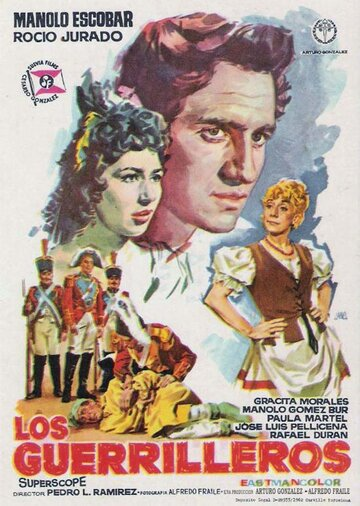 Партизаны (1963)