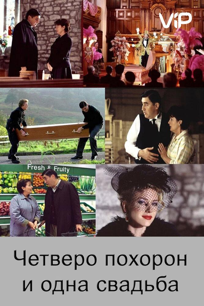 Смотреть фильмы онлайн жанра драмы в хорошем качестве.