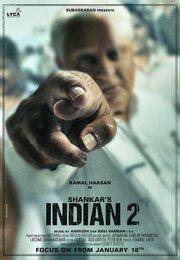 Индиец 2 (2020) смотреть онлайн фильм в хорошем качестве 1080p