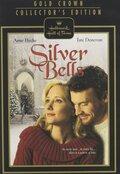 Серебряные колокольчики (2005)