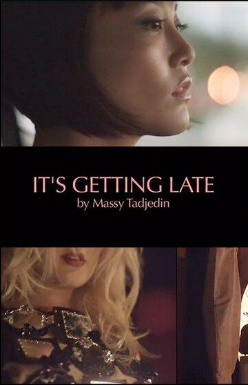 Становится поздно (2012) полный фильм онлайн