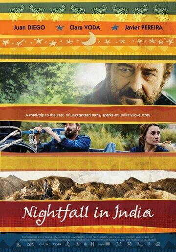 Полночь в Индии