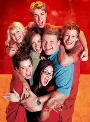 Пятерняшки (2004)