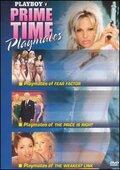 (Playboy: Prime Time Playmates)