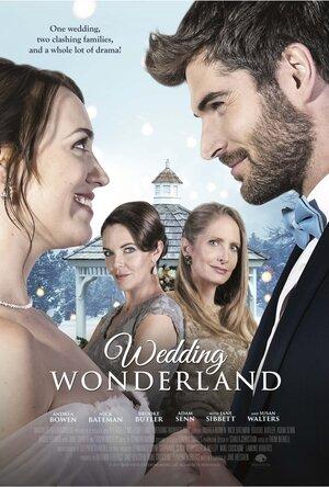 Зимняя свадьба (2017)