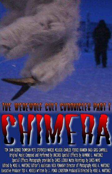 Химера (2003)