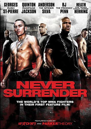 Никогда не сдавайся (2009) смотреть онлайн HD720p в хорошем качестве бесплатно