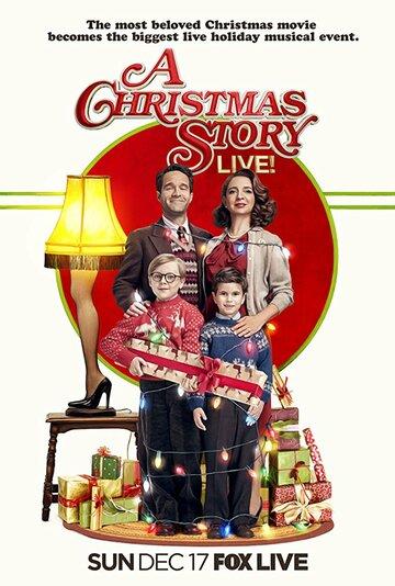 В эфире «Рождественская история» (ТВ) (2017)