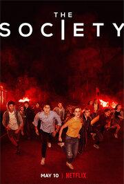 Общество (2019) смотреть онлайн фильм в хорошем качестве 1080p